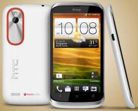 HTC Desire V (GSM GSM)